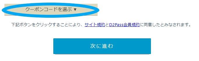 DXLIVE アダルトライブチャット